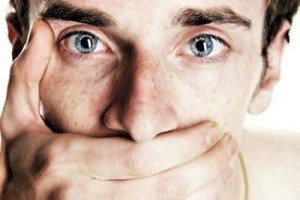 Форма ограничения свободы слова
