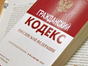 Подделка продукции статья ук рф