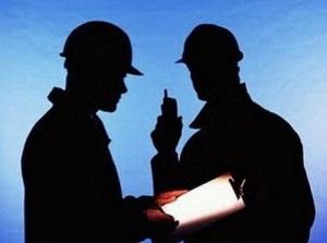 перечень нарушений по охране труда