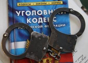 квалификация преступления в УК