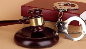 уголовное преследование физических лиц