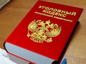 сроки давности в УК РФ