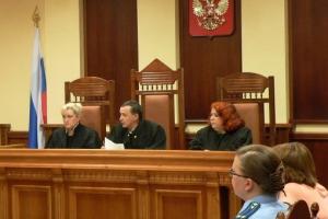 проведение судебного заседания