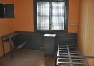 условия помещения в камеру временной изоляции