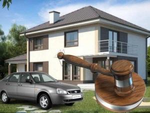 обстоятельства, связанные с конфискуемым имуществом
