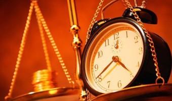 сроки исковой давности по уголовным делам