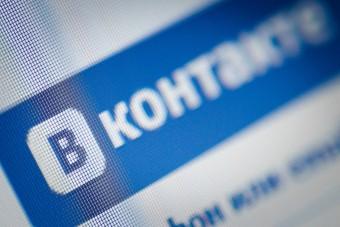 шантаж и вымогательство ВКонтакте