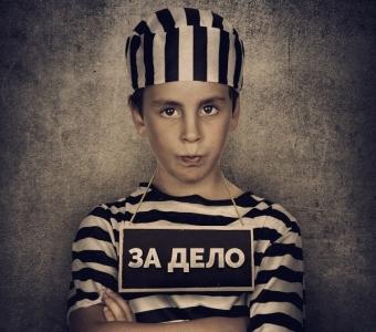 возраст привлечения к уголовной ответственности