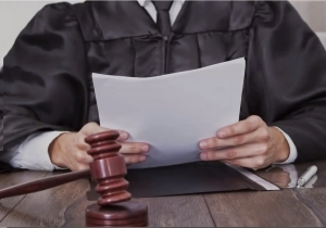 процедура по ходатайству о снятии судимости