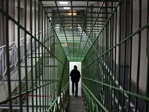 лишение гражданина свободы