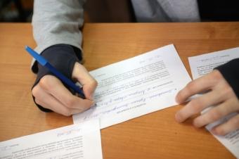 Как покинуть страну под подпиской и следствием