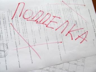 Подлог документов статья ук рф наказание