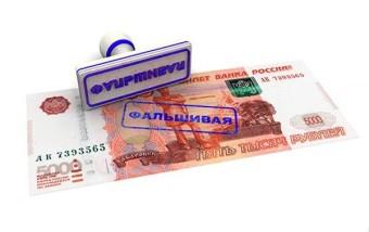 Как отличить фальшивые деньги от настоящих?