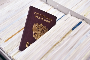 Отметка о судимости в паспорте