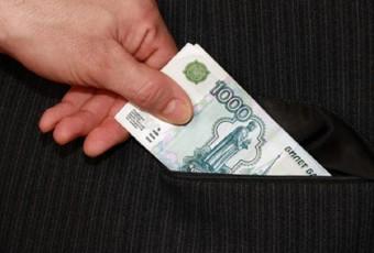 Уголовная ответственность за дачу взятки