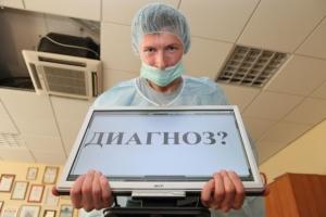 Уголовная ответственность при врачебных ошибках