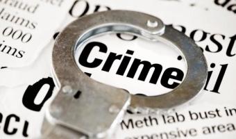 Что такое длящееся преступление?