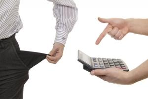 Уклонение от уплаты алиментов статья