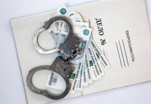 Злоупотребление полномочиями: состав и виды этого преступления