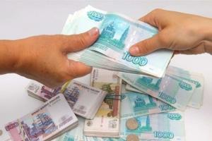 Схемы снятия денег