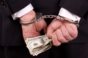 Незаконной банковской деятельности