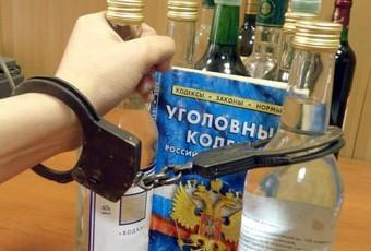 Нелегальная торговля алкоголем