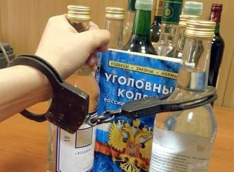 Какие последствия торговли контрафактным алкоголем