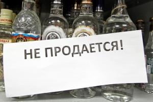 Какая ответственность за перевозку алкоголя без документов