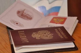 Что грозит за подделку паспорта?