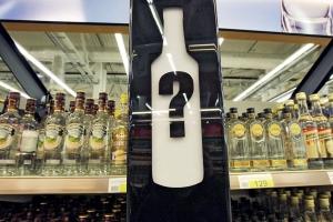 Когда торговля алкоголем будет являться нелегальной?