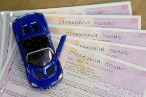 Возмещение компенсации страховой компанией