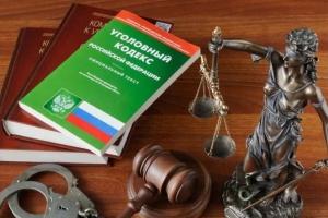 Сроки давности по статье 318 УК РФ