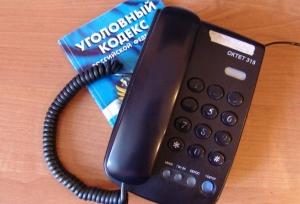 Что будет за телефонное хулиганство?