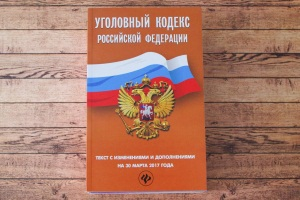 Предупреждение преступления по ст. 151 УК РФ