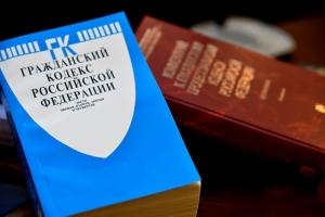 Наказание по статьям Гражданского кодекса