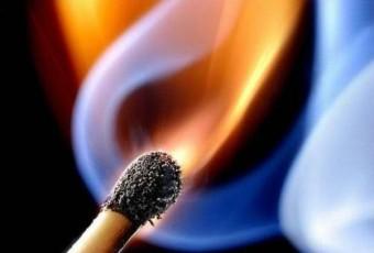 Ответственность за неосторожное обращение с огнем