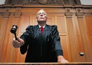 Судебная иерархия