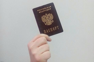 Как узнать в 2018 году: поддельный паспорт или нет?