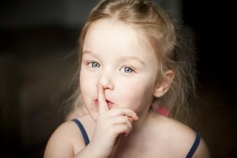 Ответственность за разглашение тайны усыновления