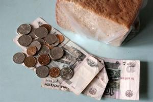Бюджет на питание заключенных в 2019 году