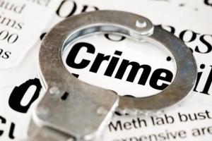 Категории преступлений