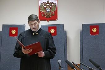 Вступление в силу приговора суда
