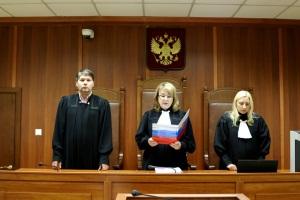 Понятие и полномочия суда