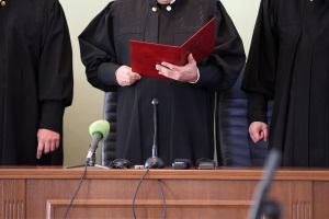 Состав суда в первой инстанции