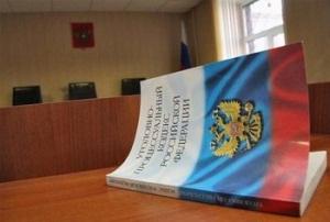 Виды следственных действий по УПК РФ