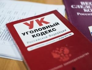 Статья 177 УК РФ