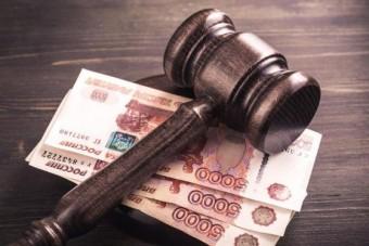 Уголовный штраф как вид наказания
