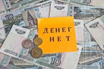 Злостное уклонение от погашения кредиторской задолженности