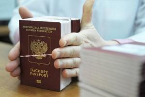 Судебная практика по делам, связанным со ст. 327 УК РФ