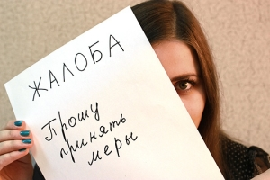Примеры нарушения прав человека в России